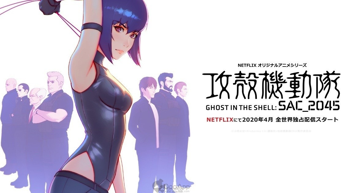 Qoo News Ghost In The Shell Sac 2045 Anime Reveals Official Trailer Cast Members And Theme Song Artists Qooapp