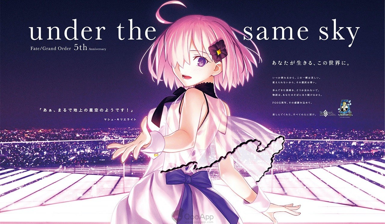 """Qoo News] """"Fate/Grand Order"""" 5th Anniversary Project """"under the same sky""""  11 New Visuals Brings Out the Beauty of Japan! - QooApp"""