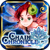 Chain Chronicle攻略