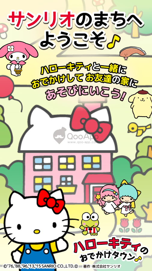 HELLO KITTY 01