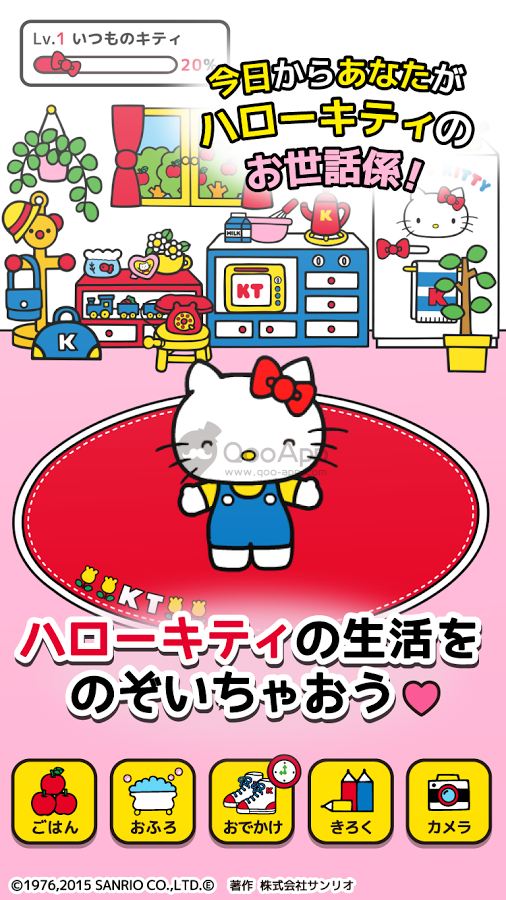HELLO KITTY02