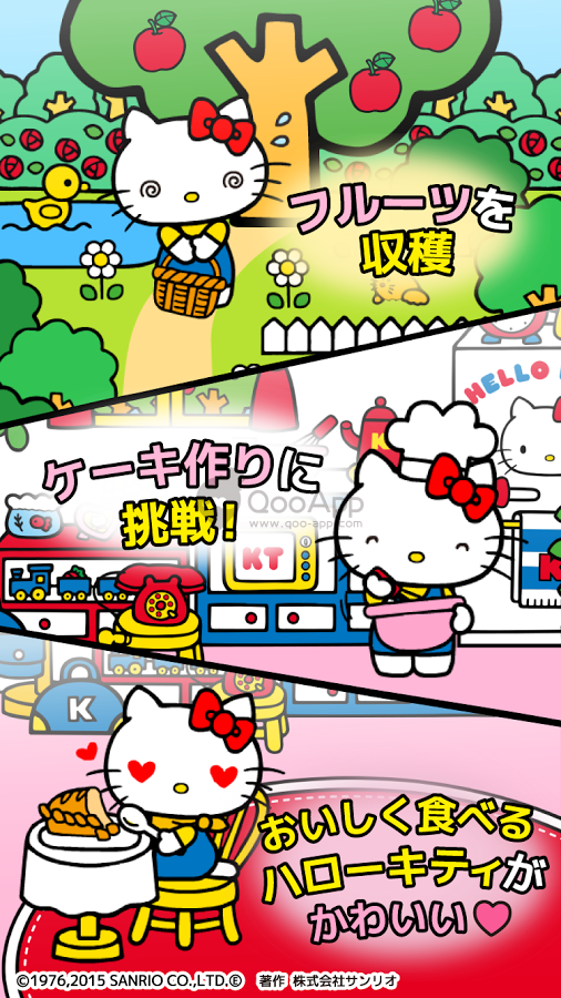 HELLO KITTY03