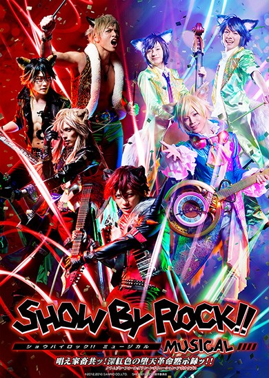 SHOW BY ROCK01