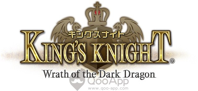 King's Knight -Wrath of the Dark Dragon-04