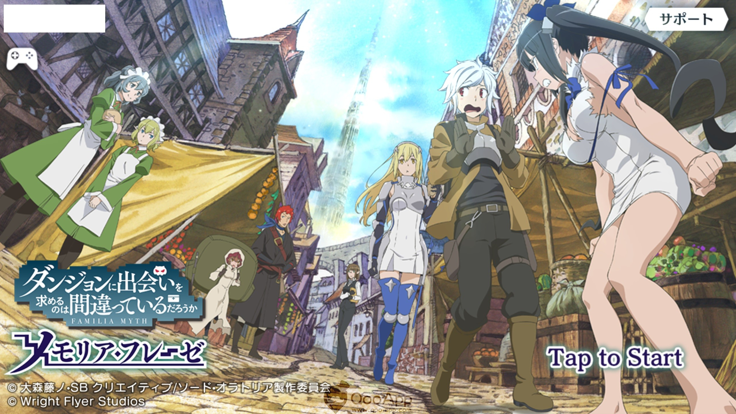 Things you need to know before getting started in danmachi memoria freeze