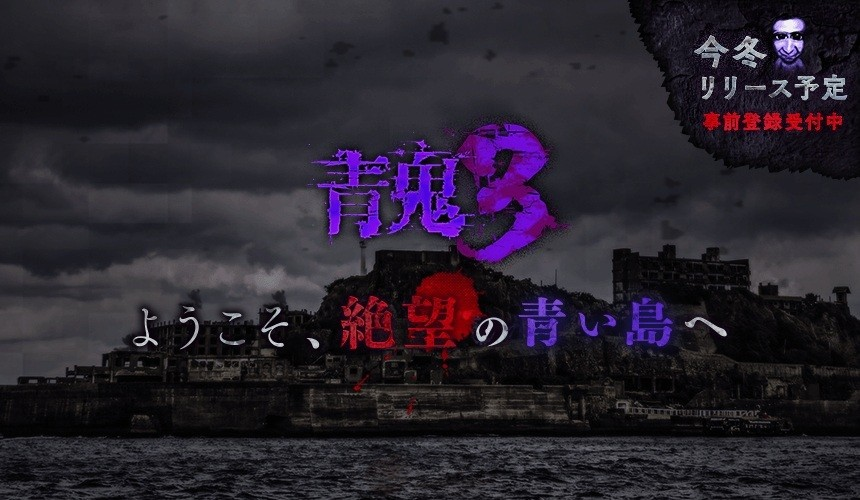 Qoo News Horror Series Ao Oni Has A New Mobile Title In