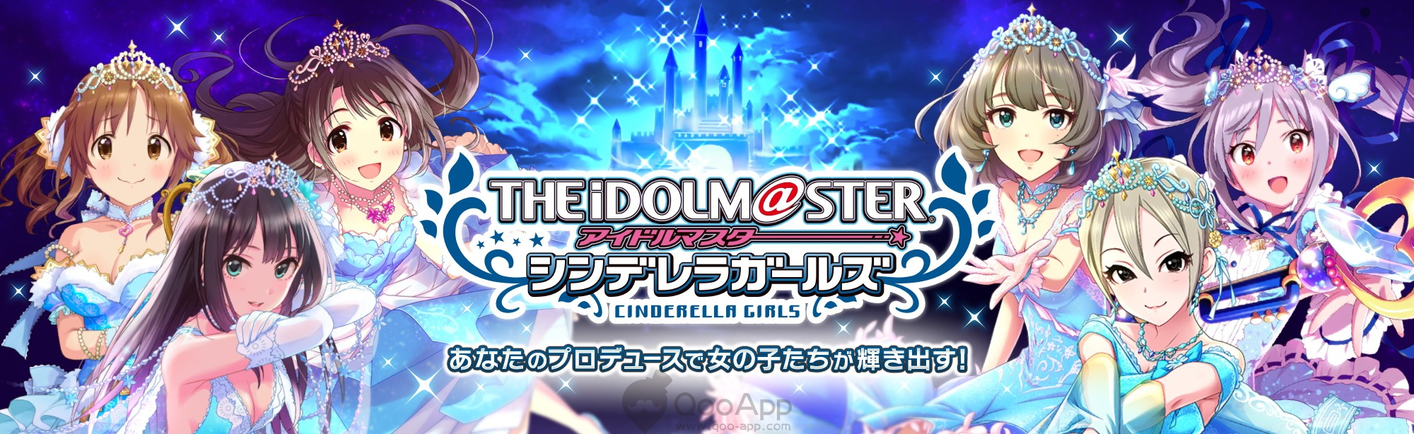 Qoo News Dena Ports Mobile Idol Title The Idolm Ster