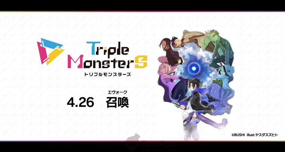 Triple MonsterS now ready for download on Android and iOS - GamerBraves